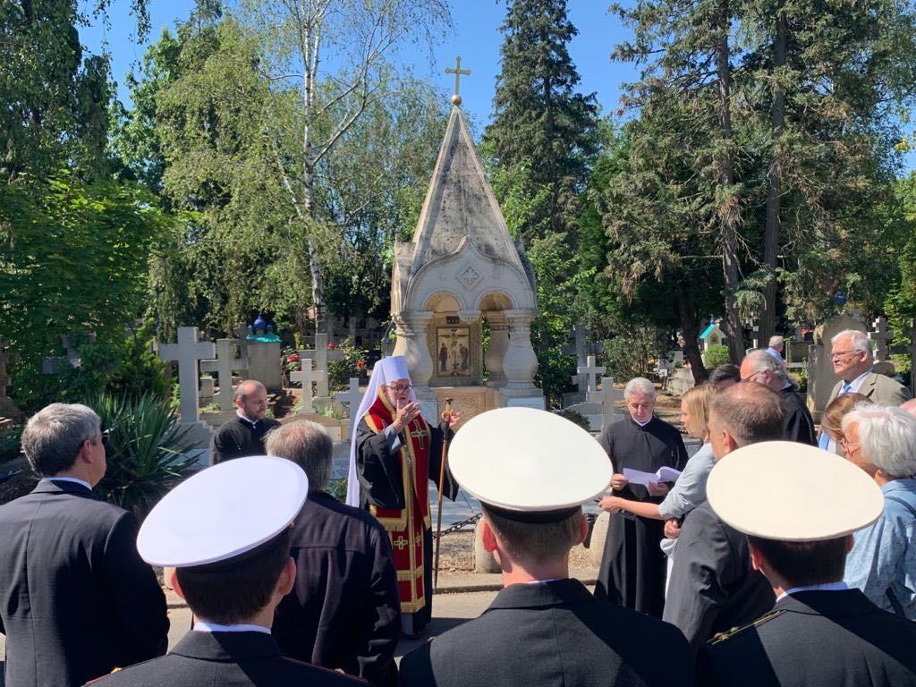 Сérémonie d'inauguration de la commémorative en l'honneur de la mère Marie Skobtsova