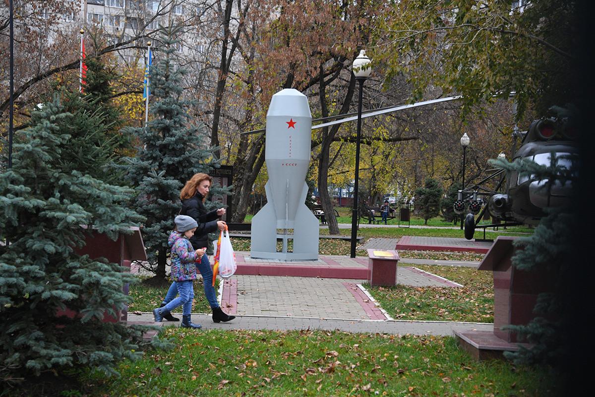 Парк Полетајева на Рјазанском проспекту.