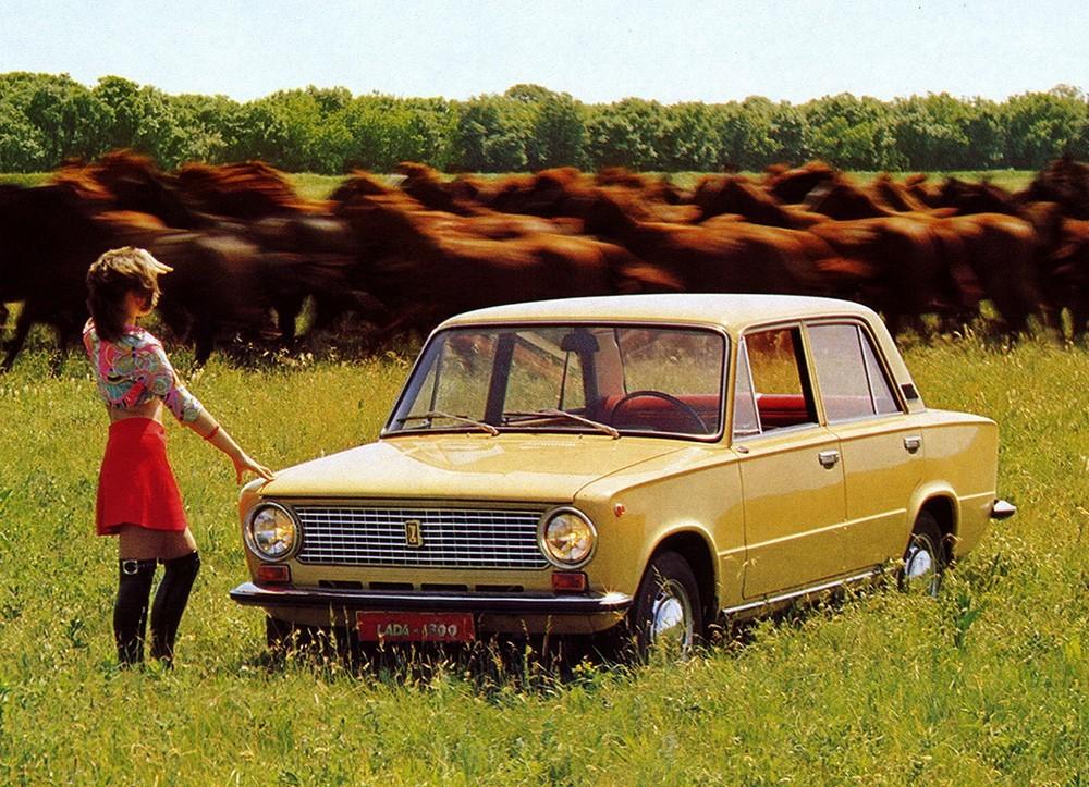 Reklama za VAZ-2101