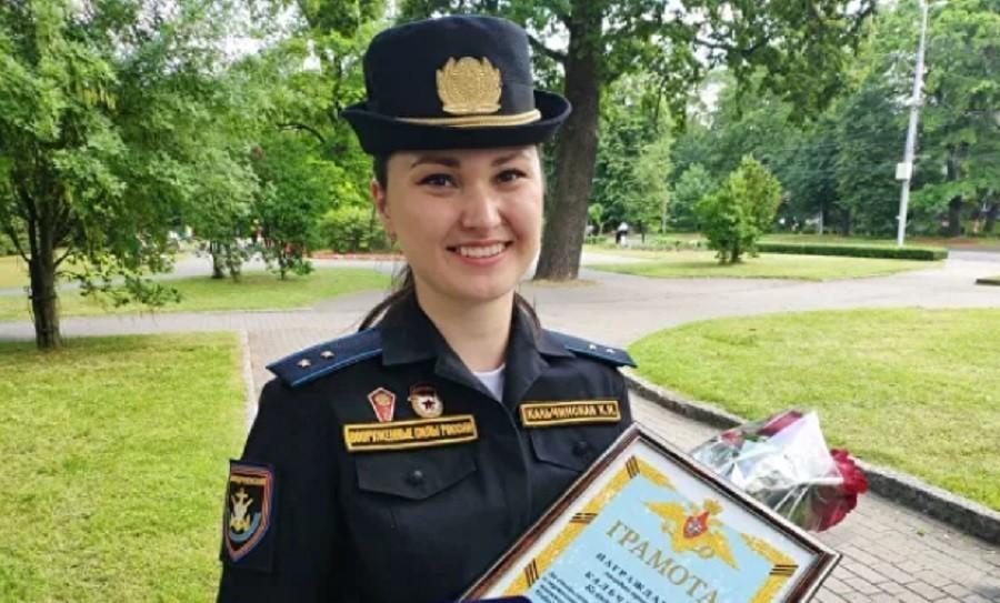 Ksenija Kaljčinskaja