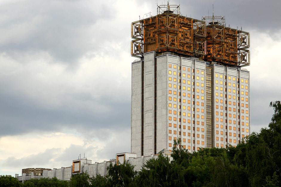 Русија, Москва, Академијата на науки