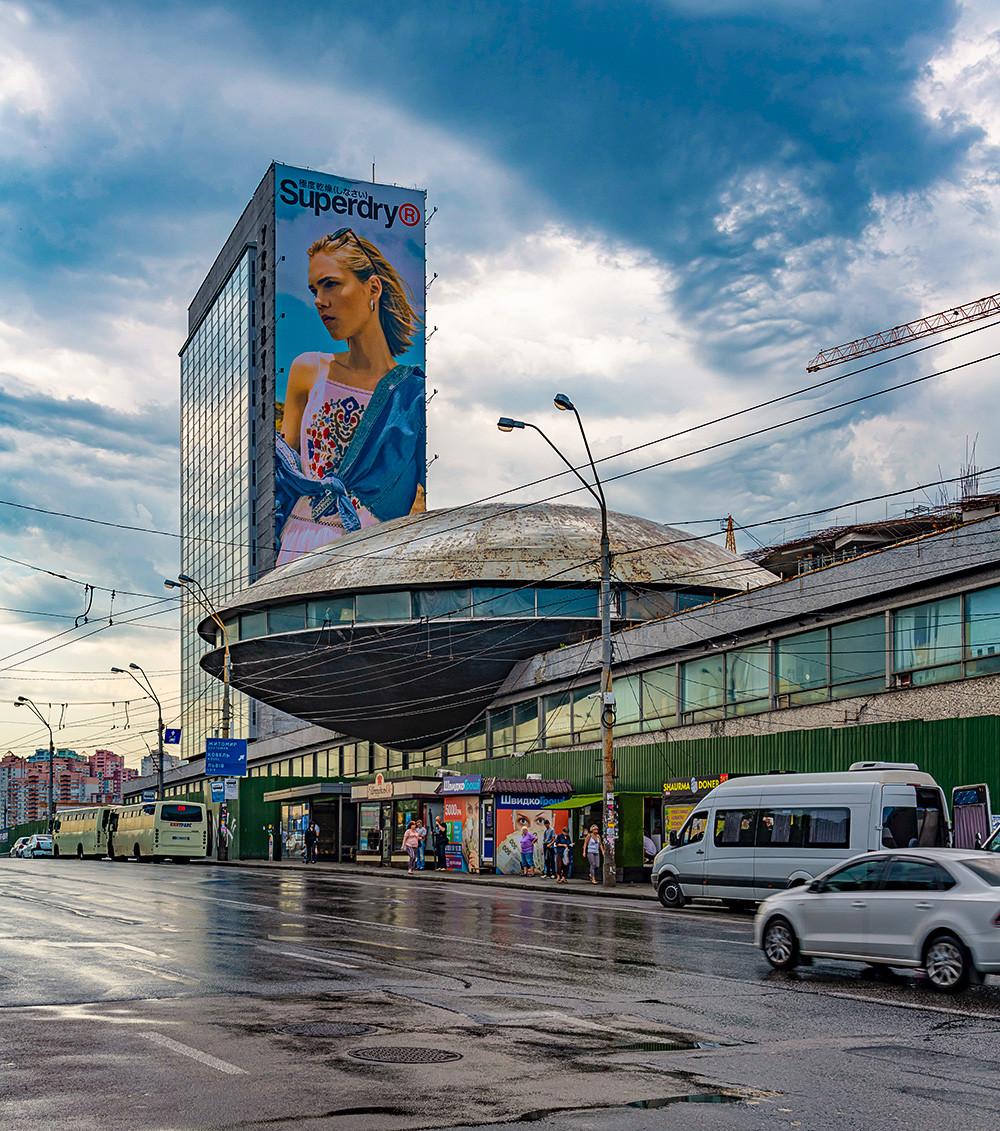Institut Penelitian dan Pengembangan Sains dan Teknologi, Kiev, Ukraina.