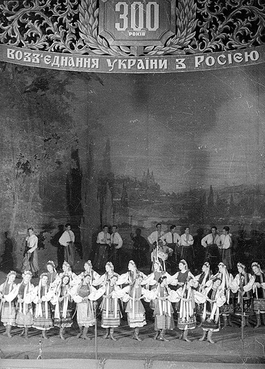 """Concerto de gala no """"300º aniversário da reunificação da Ucrânia com a Rússia"""", Kiev, 1954"""
