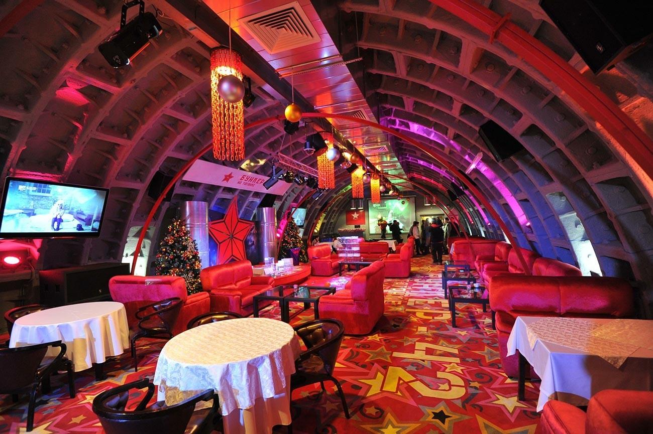 "Museu da Guerra Fria ""Bunker-42"" na Taganka."