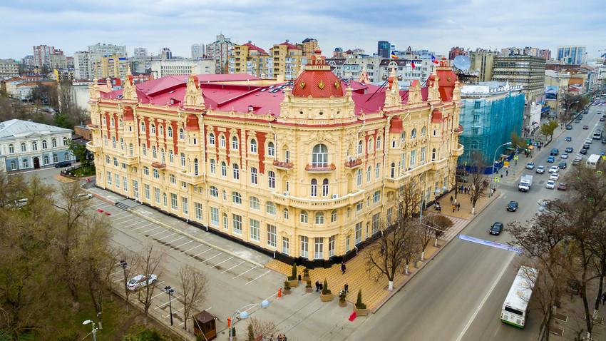 Сграда на градската администрация, Ростов на Дон.