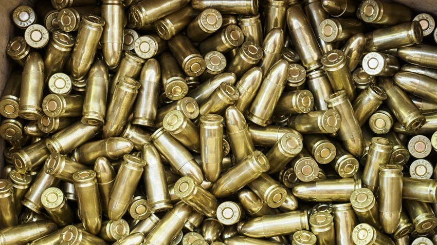 Ilustrasi peluru.