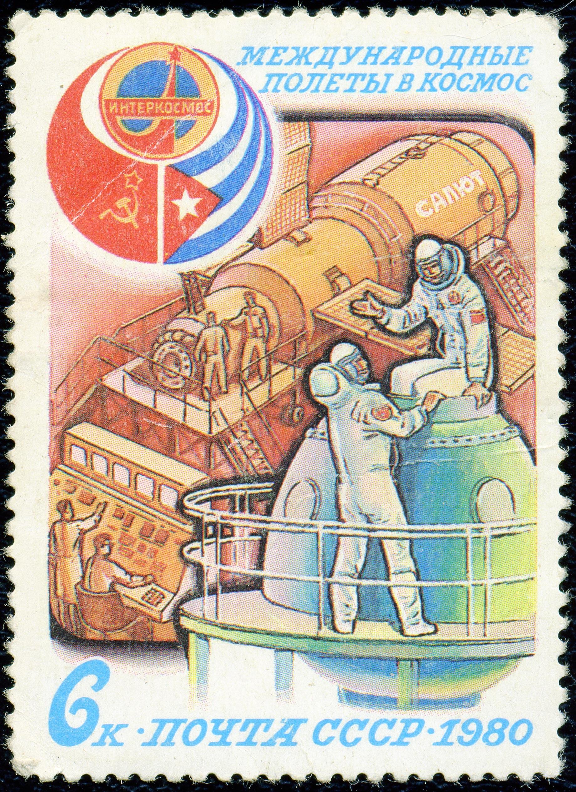 Sello dedicado a la cooperación cubano- soviética en el marco del programa Intercosmos