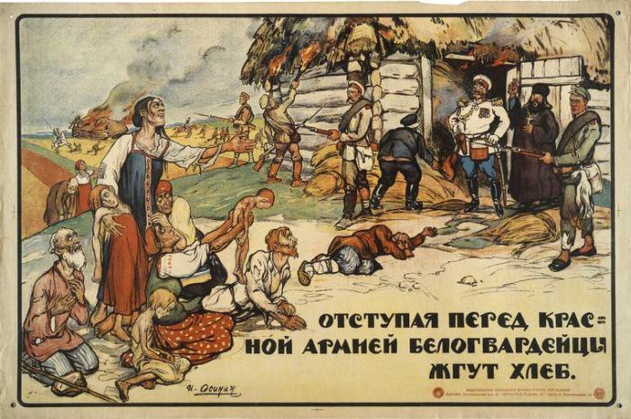 « Battant en retraite devant l'Armée Rouge, les gardes blancs brûlent le pain »