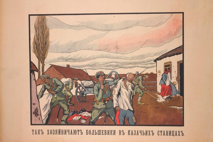 « C'est ainsi que les bolcheviks se comportent dans les villages cosaques