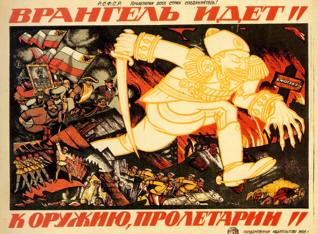 « Wrangel arrive ! Aux armes, prolétaires ! » (Sur le panneau est indiquée la direction de Moscou). Après l'avancée catastrophique des troupes blanches sur Moscou, le général Piotr Wrangel a commandé ce qui restait des armées blanches en Crimée.