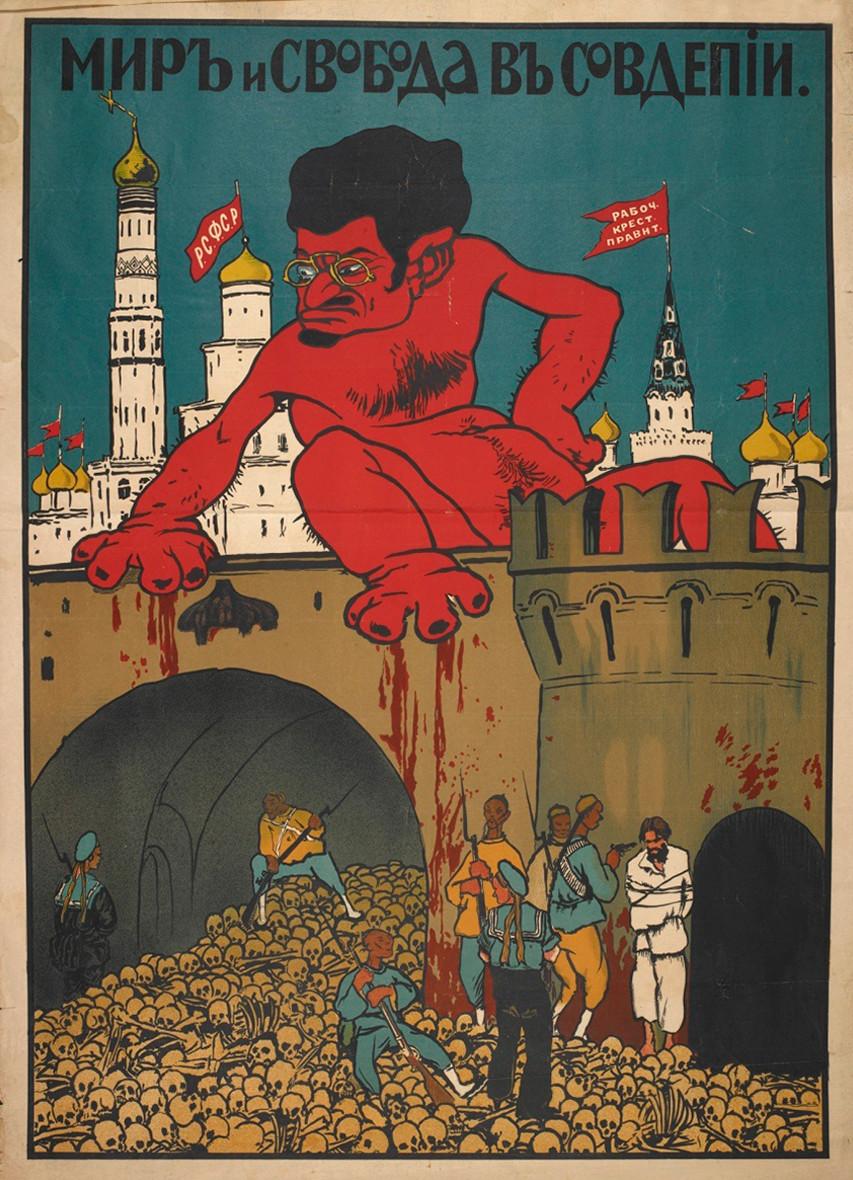 « Paix et liberté en Russie soviétique »