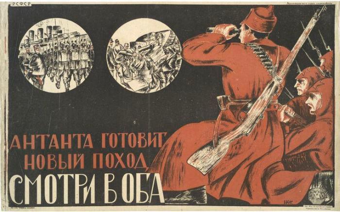 « L'Entente prépare une nouvelle campagne. Gardez les yeux ouverts ! ». Plus d'une douzaine de pays, en premier lieu la Grande-Bretagne et ses alliés, ont lancé une intervention en Russie pendant la guerre civile.