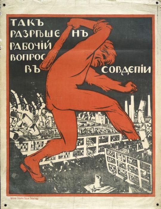 « Voici comment le problème de la classe ouvrière est résolu en Russie soviétique »