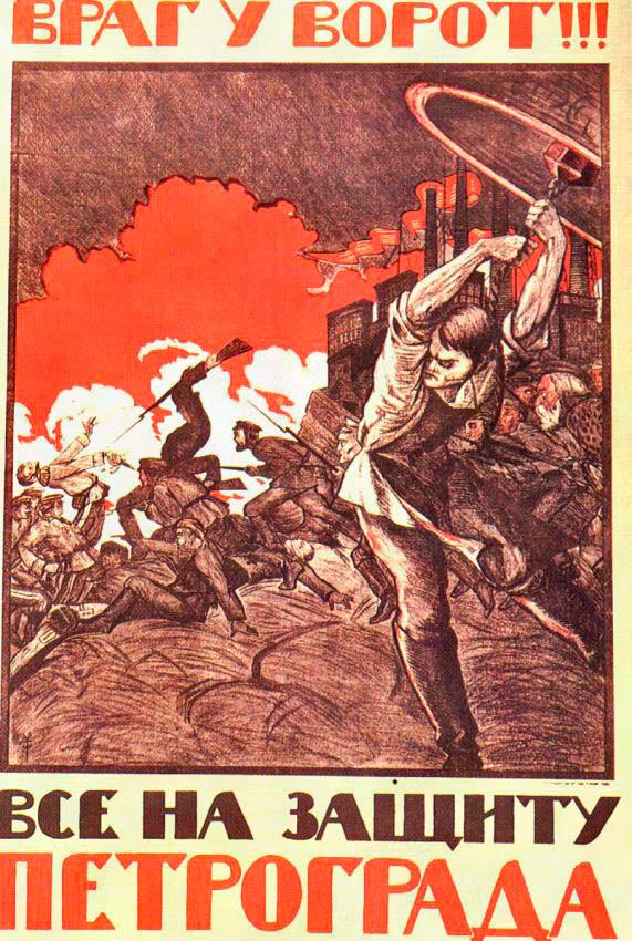 « Ennemi à la porte ! Tout le monde à la défense Petrograd ! ». En octobre 1919, l'armée du Nord-Ouest du général Nikolaï Ioudenitch, soutenue par les troupes estoniennes et britanniques, a lancé une offensive contre Petrograd (ancien nom de Saint-Pétersbourg). Elle débouchera sur une défaite.