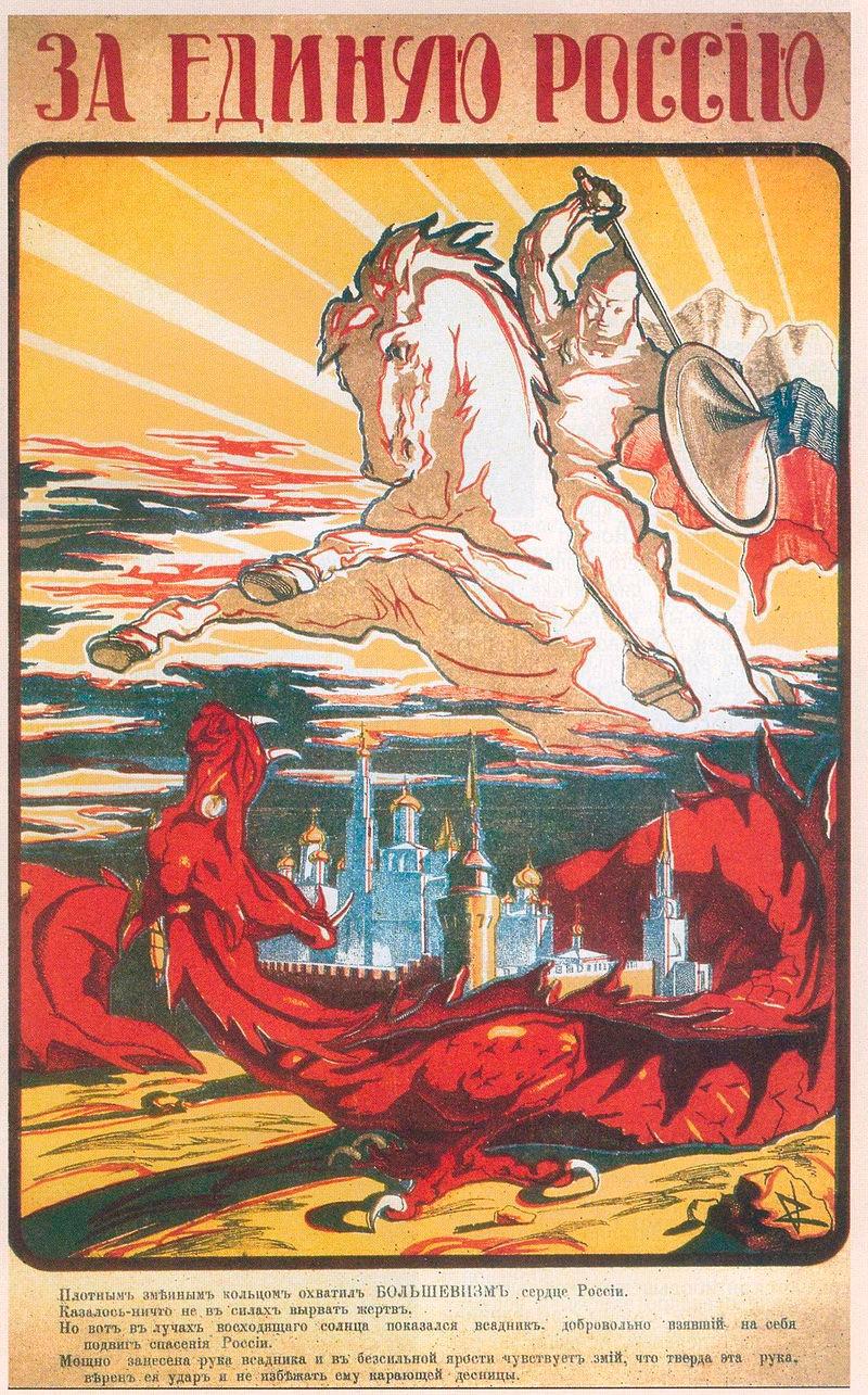 « Pour une Russie unie ! »