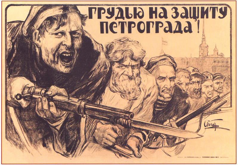 « Mettez vos vies à la défense de Petrograd ! »