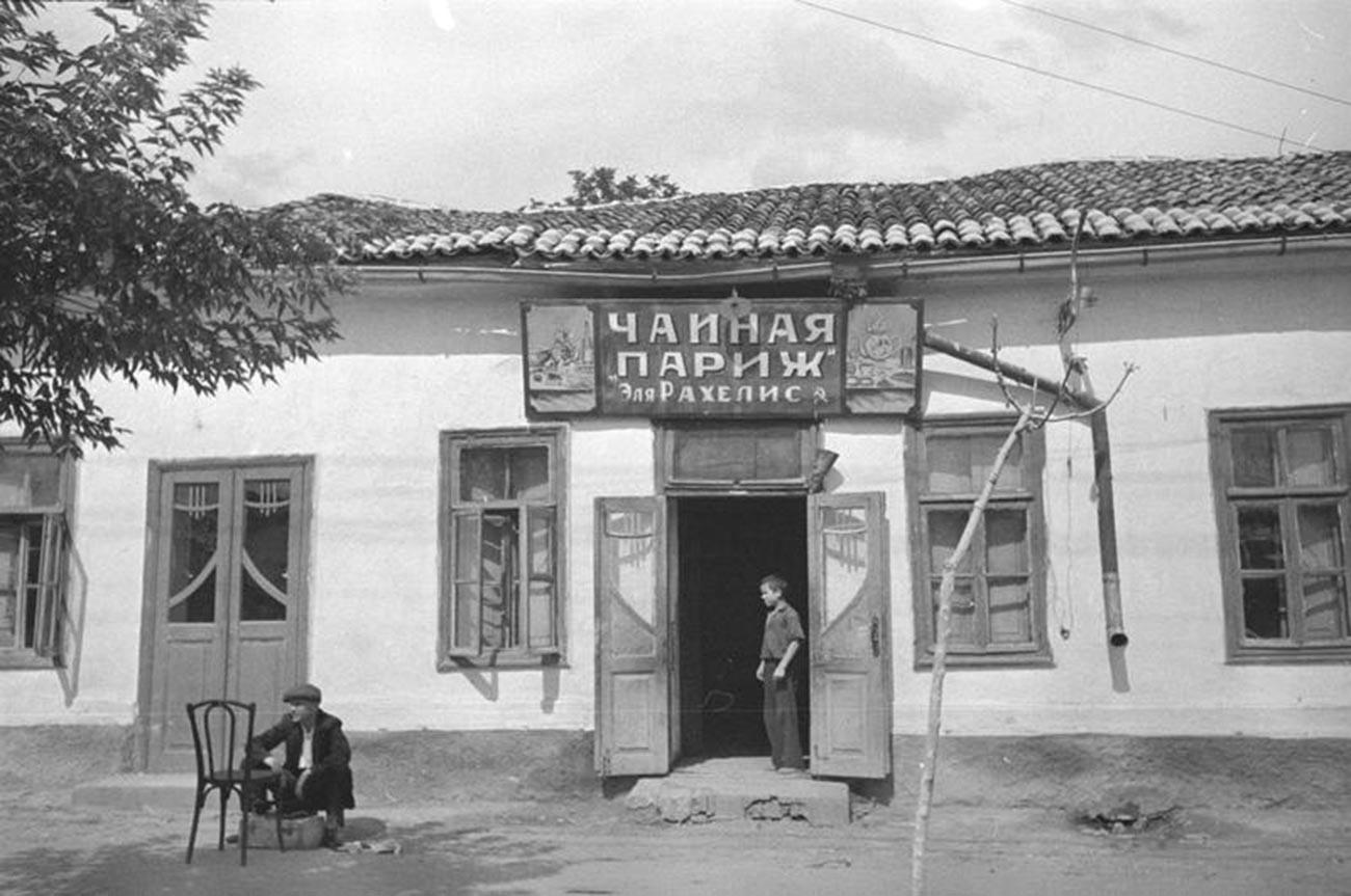 Salón de té de Parizh (París), 1940.