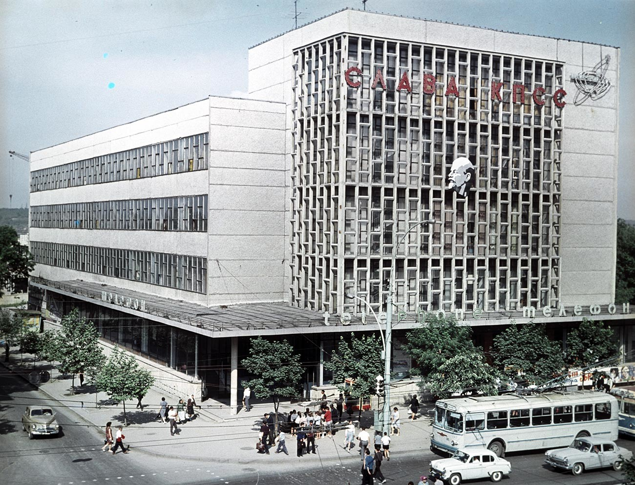 Bangunan Central Telegraph di Chisinau, 1972.