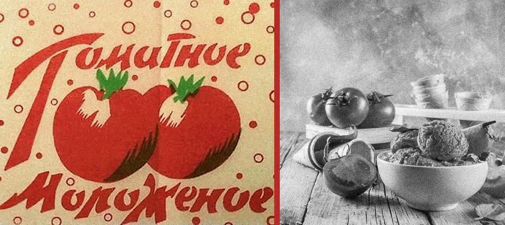 Paradižnikov sladoled ni zmogel osvojiti otroška srca.