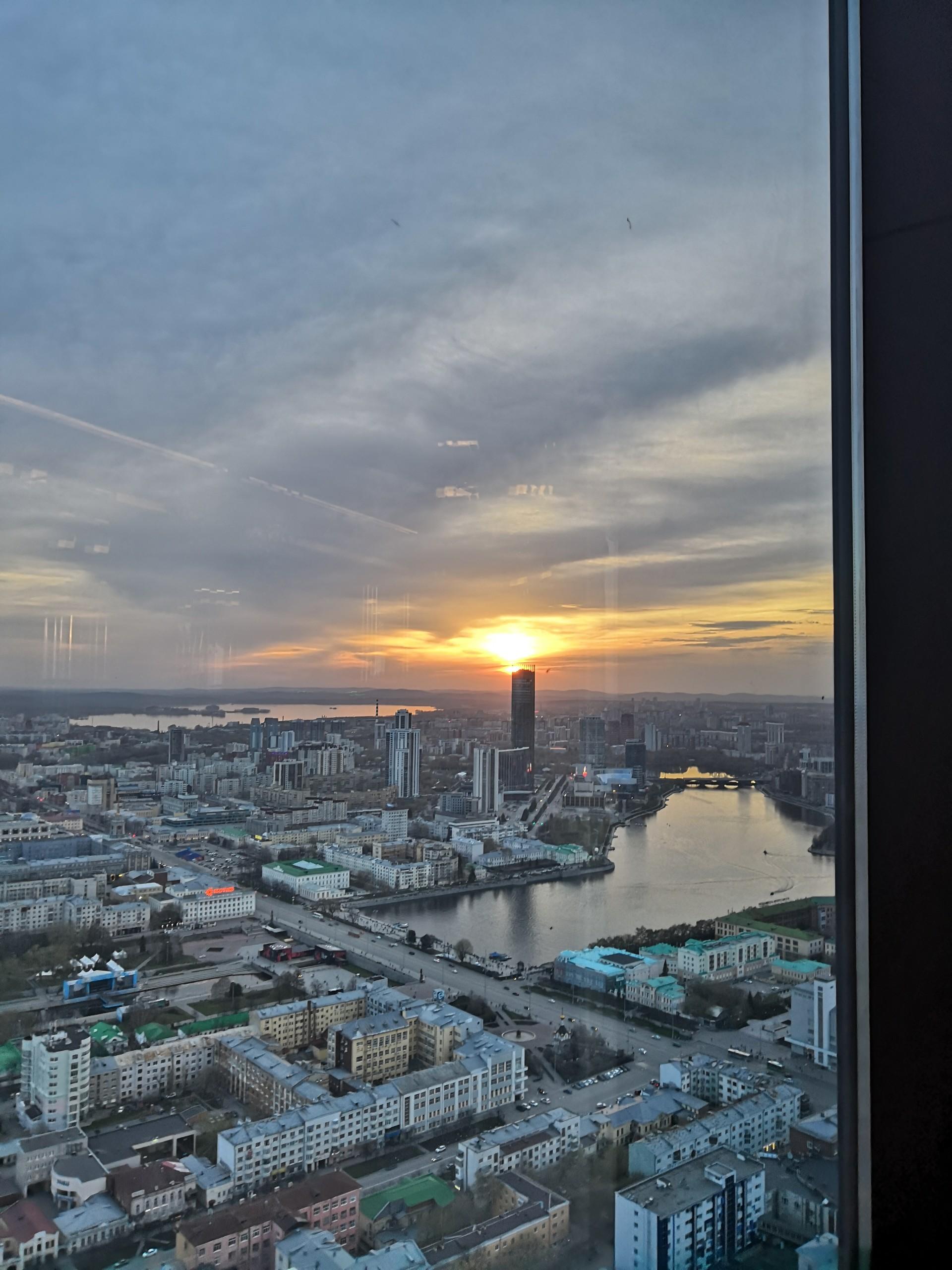 Vue sur Ekaterinbourg depuis le 52ème étage de la tour Vysotsky