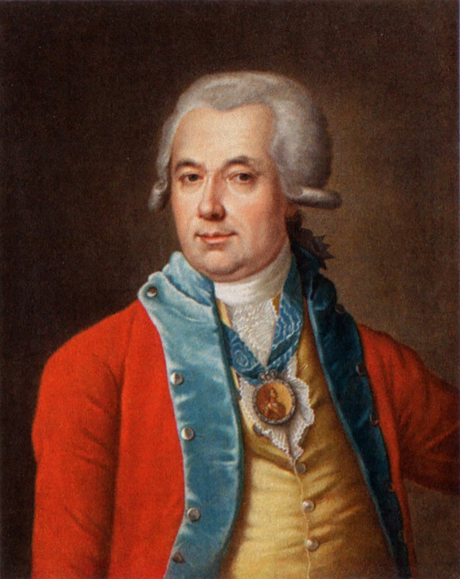 Grigory Shelekhov, a post-humous portrait by an unknown artist