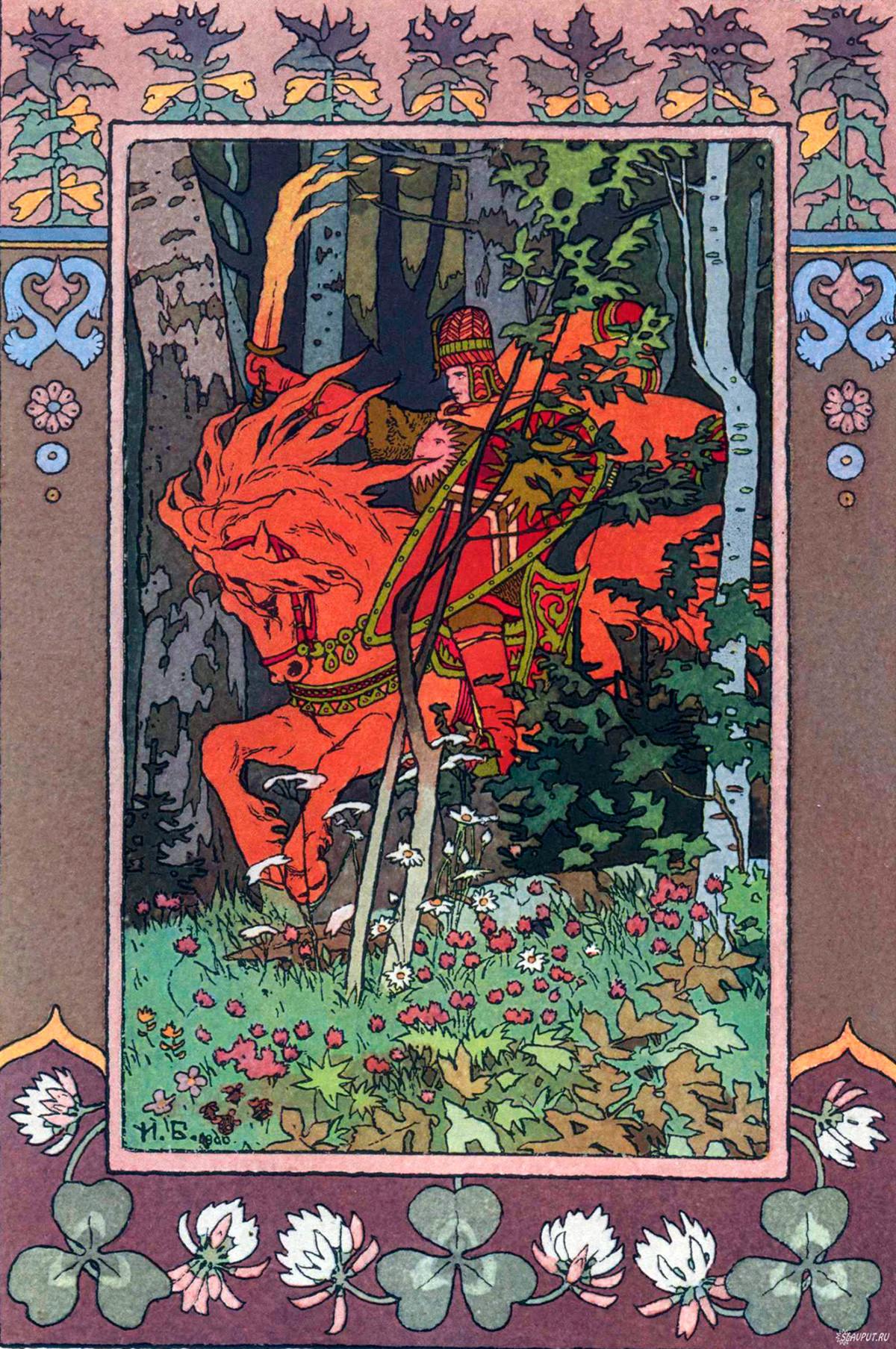 Illustration par Ivan Bilibine tirée du livre Vassilissa-la-très-belle