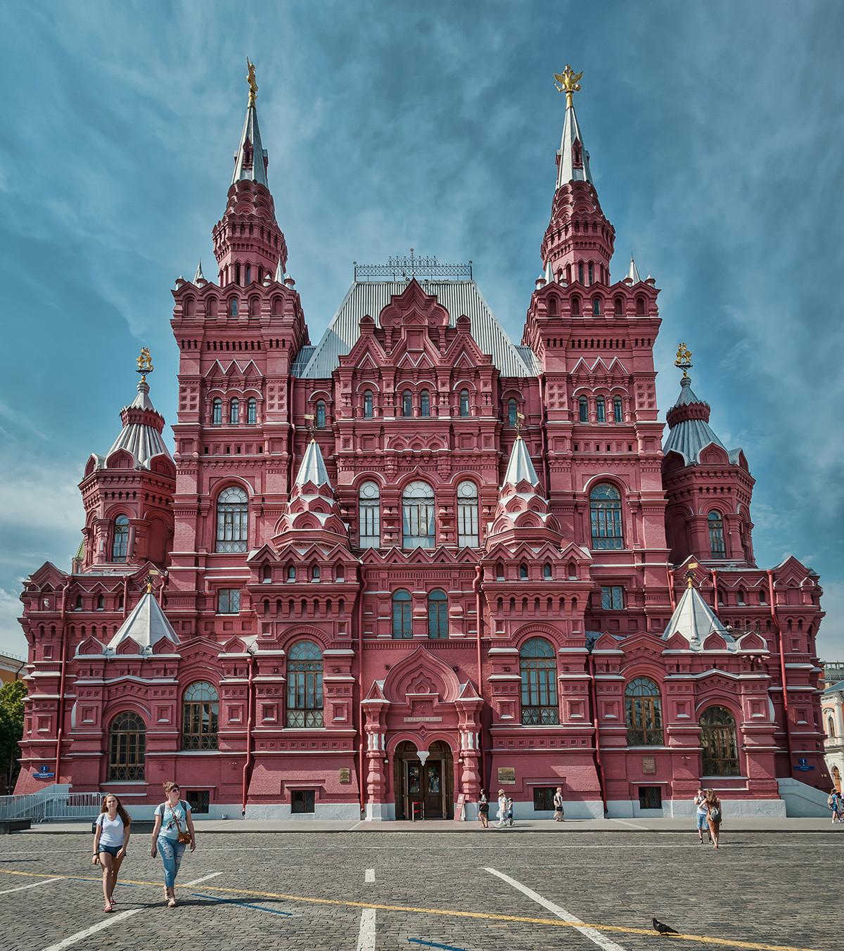 Musée historique d'État sur la place Rouge