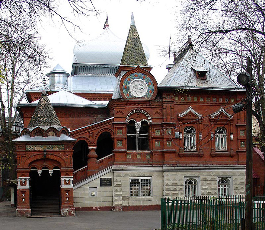 The Timiryazev Biological Museum in Moscow