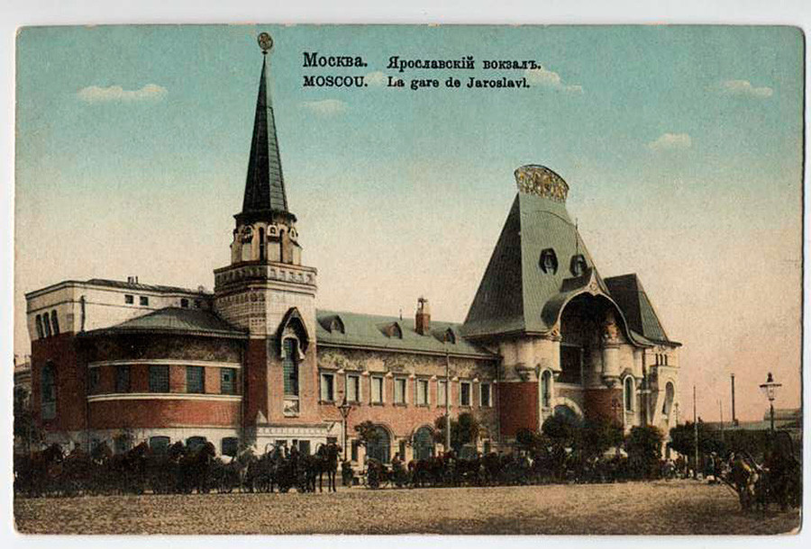 The Yaroslavsky Railway Station in Moscow on a pre-revolutionary postcard