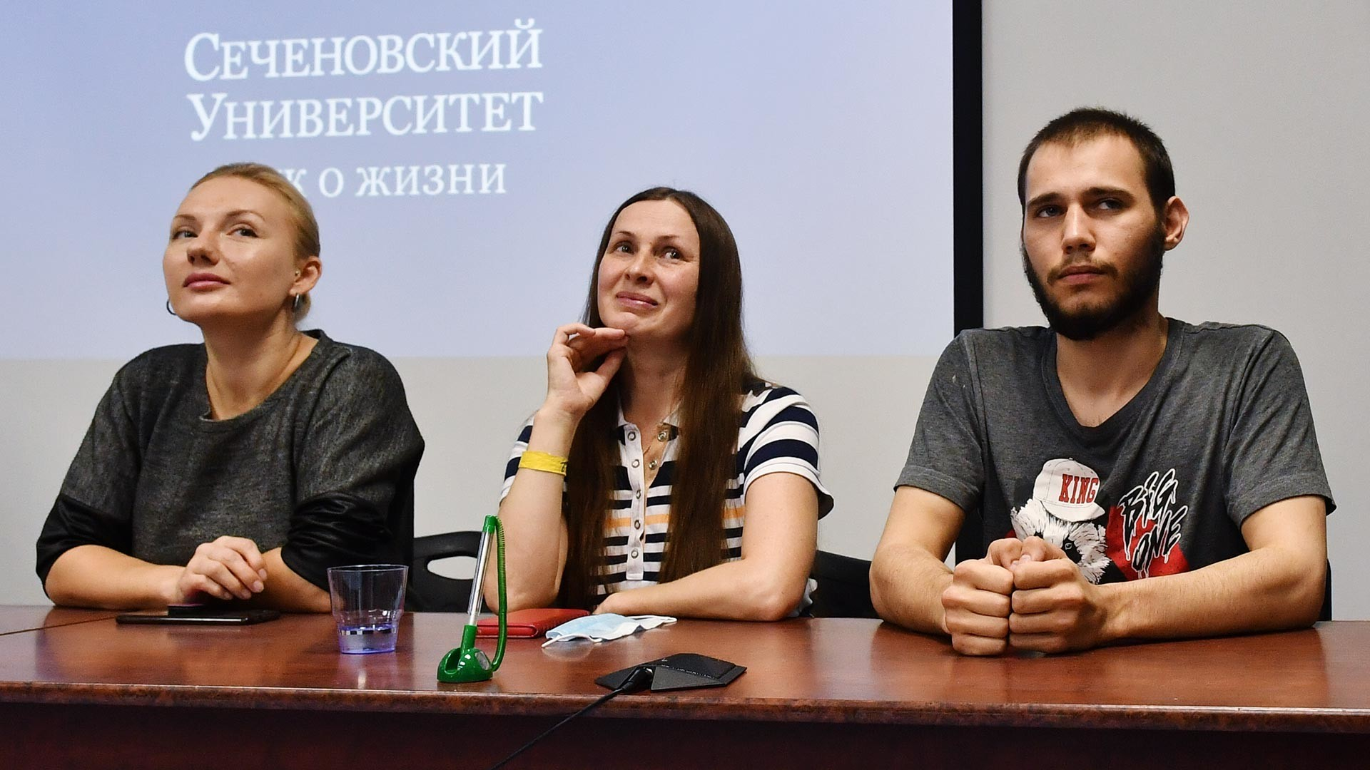 Three subjects of the research were present at the press conference, two female and one male.