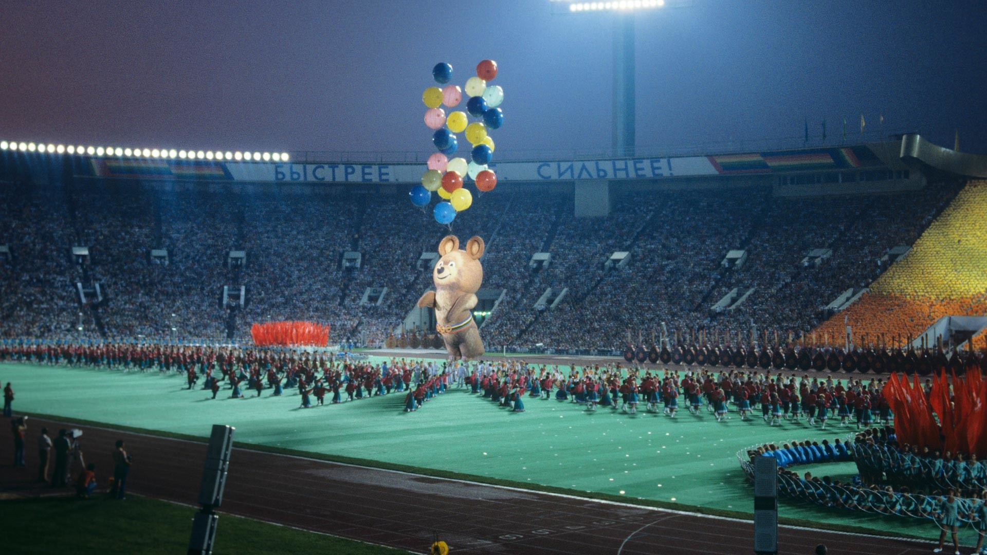 Closing ceremony of XXII Olympic Summer Games in Moscow.