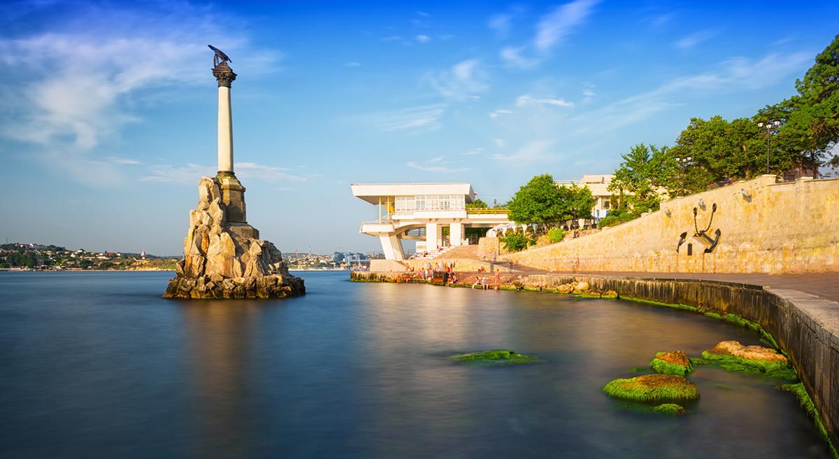 Monumento aos Navios Afundados.