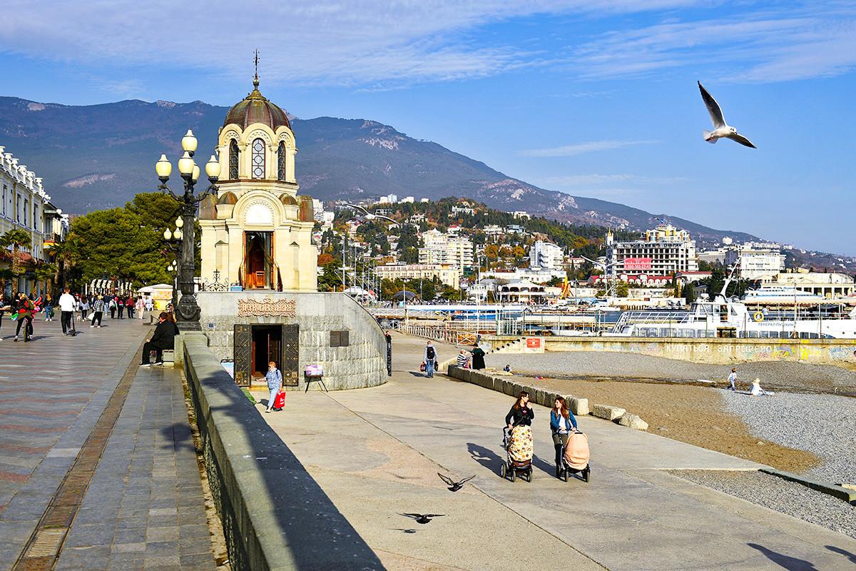 Calçadão de Ialta.