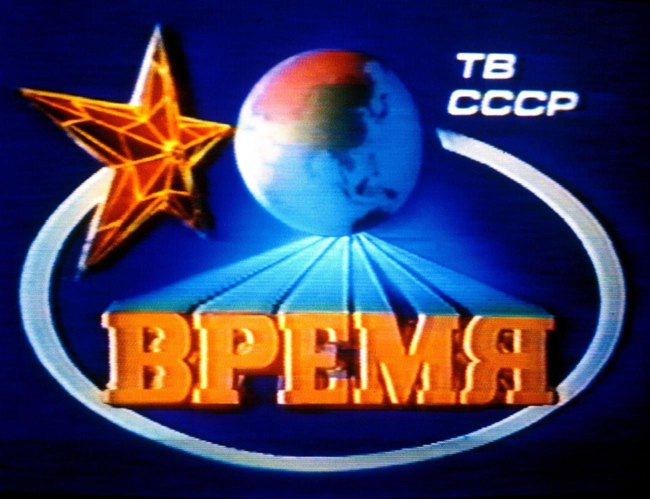 Vremya, 1989.