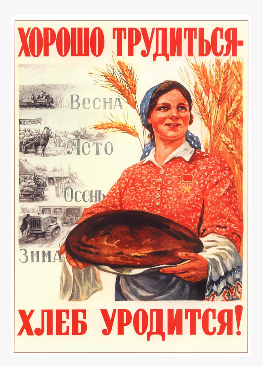 「Хорошо трудиТЬСЯ - хлеб уродиТСЯ」  (ハラショー・トゥルディーツァ・フレープ・ウラディーツァ)  (よく働けば、パンがどっさりとれる)