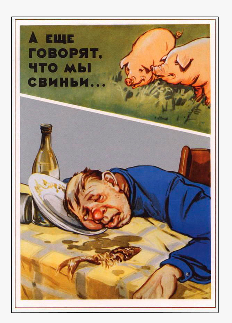 А еще говорят, что мы СВИНЬИ [And they say we are pigs!]