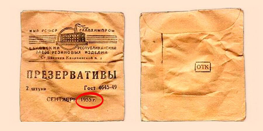 Preservativos soviéticos produzidos em 1955.