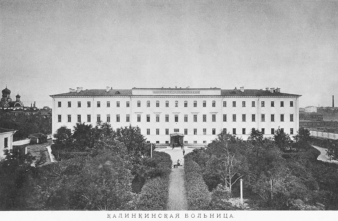 ロシア初の性病科の病院、サンクトペテルブルク