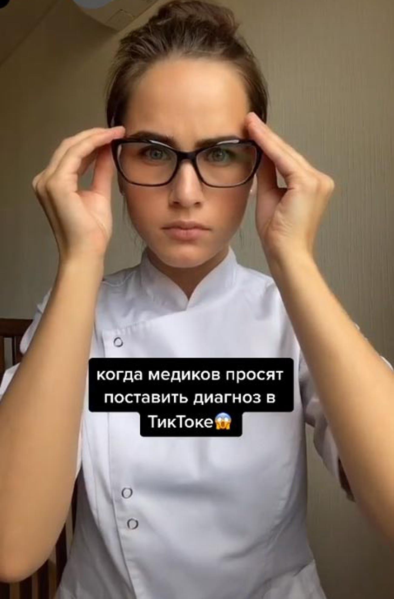 """""""Кога од лекар бараат да постави дијагноза преку ТикТок"""". Лина Алексеева"""