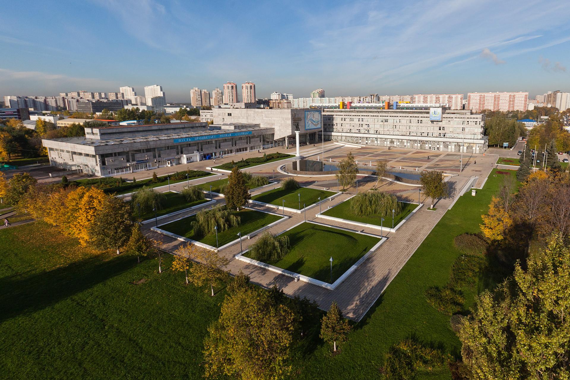 L'Université russe de l'Amitié des Peuples à Moscou