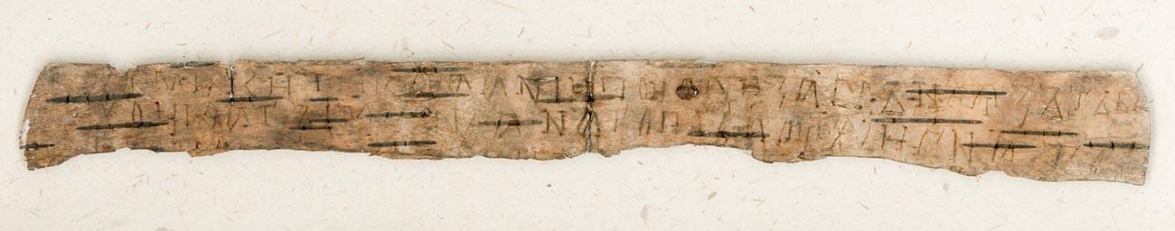 Manuscrito de casca de bétula N°377, um dos primeiros acordos conjugais na história da Rússia.
