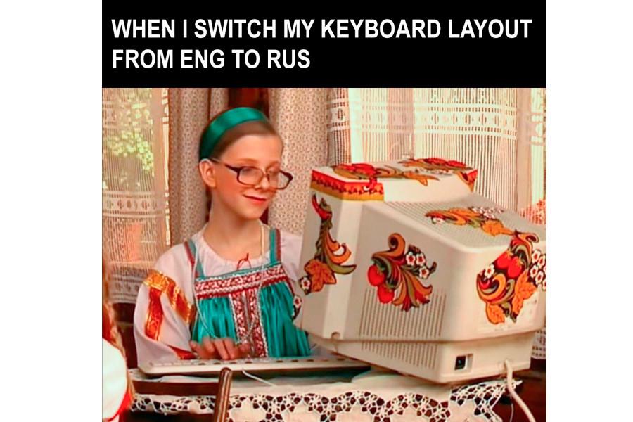 英語のキーボードからロシア語のキーボードに変えるとき