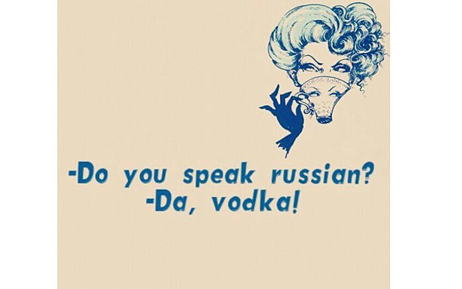 Говориш ли руски?  Да, Водка