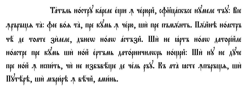 Escrita glagolítica.