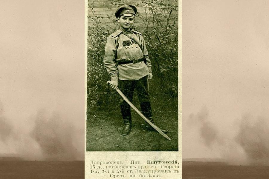 15-year-old Jan Pszulkowski was awarded three Crosses of Saint George.