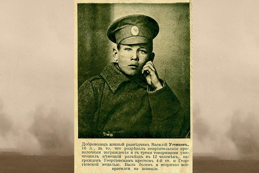 L'éclaireur équestre Vassili Oustinov, 16 ans. Avec trois compagnons, il a anéanti une patrouille allemande de 12 hommes.