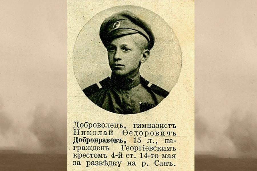 L'écolier et volontaire Nikolaï Dobronravov, 15 ans