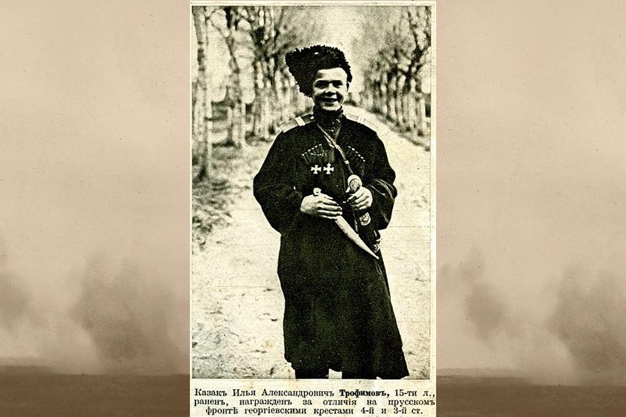 Le cosaque Ivan Trofimov, 15 ans, qui a servi sur le front prussien