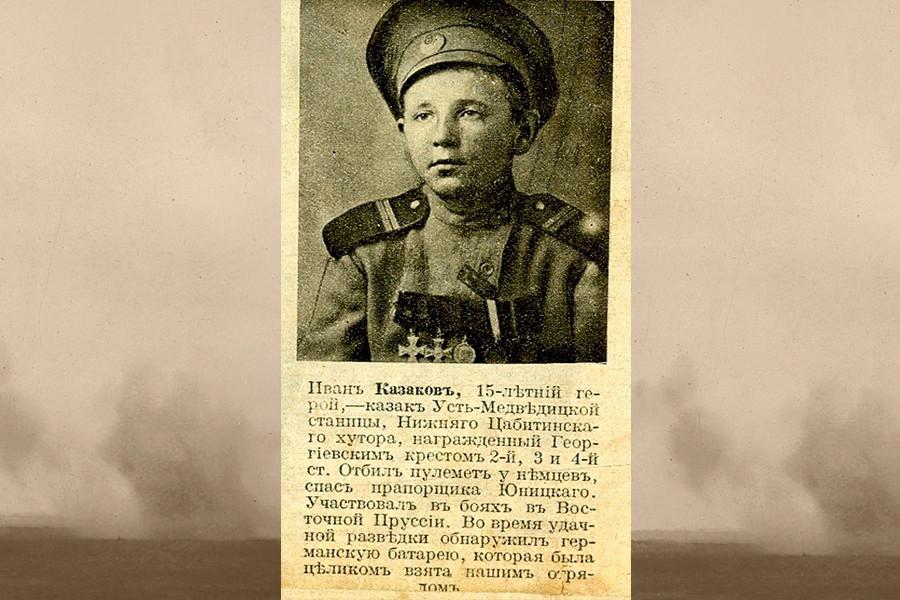 Ivan Kazakov, 15 ans, qui a participé à des batailles en Prusse orientale. Lors de son service militaire, il a découvert une batterie allemande capturée ensuite par les troupes russes.