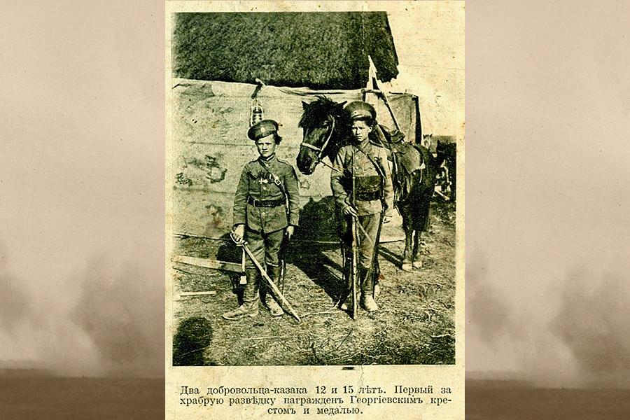 Deux bénévoles cosaques, de 12 et 15 ans, dont l'un a reçu l'ordre impérial et militaire de Saint-Georges pour son courageux service de renseignement.